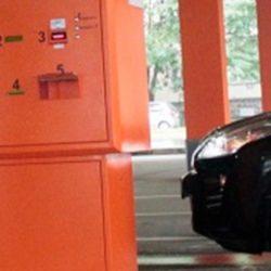 Система подсчета свободных мест на парковке VECTOR AP 100